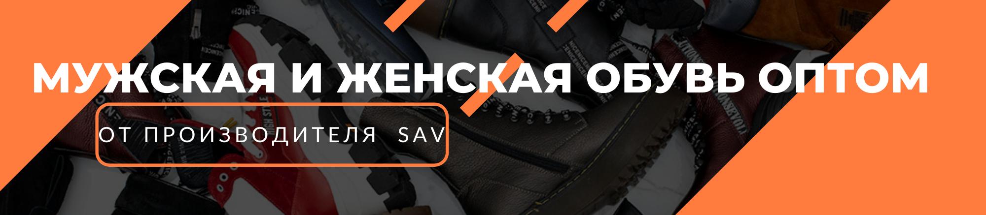 opt.sav.ua